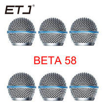 Freeshipping 6pcs/lot Professional Replacement Ball Head Mesh Microphone Grille Fits For shure sm 58 sm 58sk beta 58 beta58a(China)