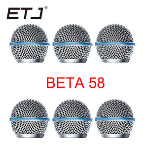 Image 1 - Freeshipping 6pcs/lot Professional Replacement Ball Head Mesh Microphone Grille Fits For shure sm 58 sm 58sk beta 58 beta58a