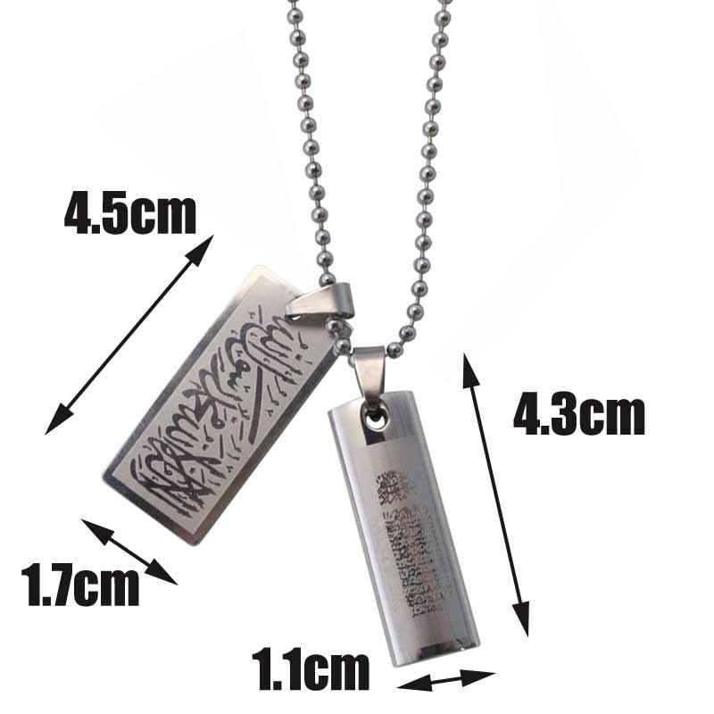 Image 2 - Jin Guo  Stainless Steel Necklace Quran Verses Ayatul Kursi