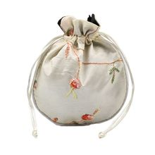 1 шт. традиционная шелковая дорожная сумка, Классическая китайская вышивка, упаковка для ювелирных изделий, сумка-Органайзер, сумки