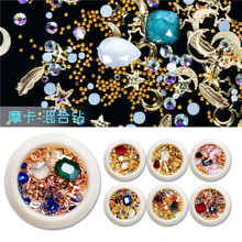 1 Box Mixed Clear Crystal Gold Caviar Beads Metal Rivets Studs Pearls Opal Rhinestones Glitter Nail Art Decorations For DIY