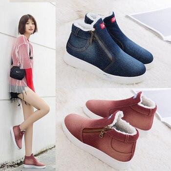 Cuculus 2019 Winter Platform Boots Women Boots Super Warm Winter Casual Shoes Women Cowboy Ankle Boots For Women 4 COLOR 1365