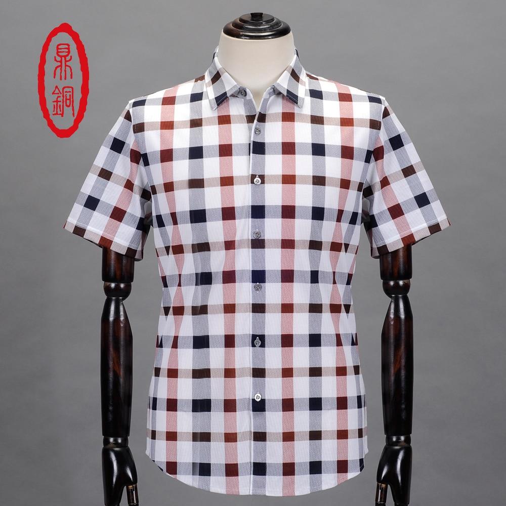 Online Get Cheap Mens Silk Shirts -Aliexpress.com | Alibaba Group