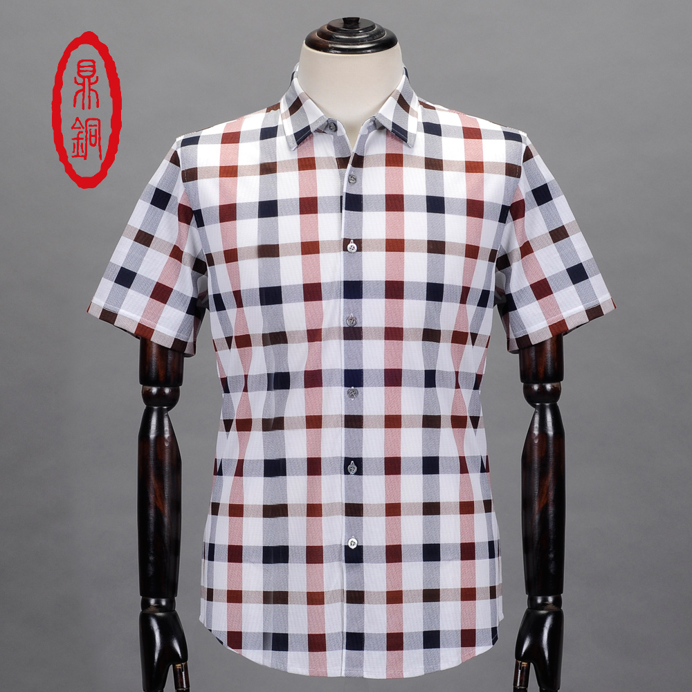 Online Get Cheap Mens Silk Casual Shirts -Aliexpress.com | Alibaba ...