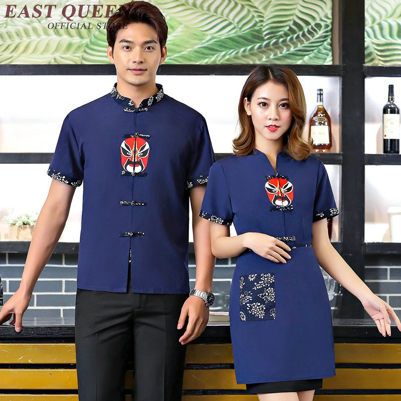 Restaurant Waitress Uniforms Long Sleeve Waitress Uniform Pastry Chef Uniforms Housekeeping Clothing Catering Clothing NN0152 W