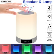 Bluetooth Speaker , Touch Night Lamp Light LED RGB Colorful Music Clock FM Radio 4.2 Wireless