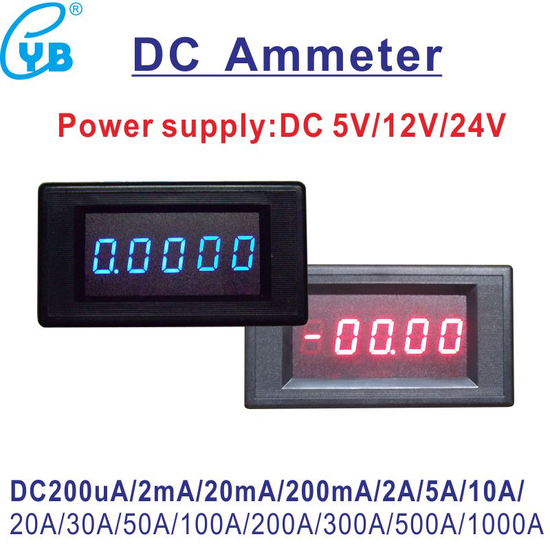 Trustful Yb5145a Dc Current Meter Amp Ampere 4 1/2 5 Digit Bit Led Digital Ammeter 200ua/2ma/20ma/200ma/2a 5a 10a 30a 50a 100a 300a 500a Durable In Use Tools