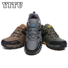Плюс Размеры зимние мужские кроссовки Нескользящие уличные Спортивная обувь Ходьба треккинг скальные Кроссовки Zapatillas удобные ботинки