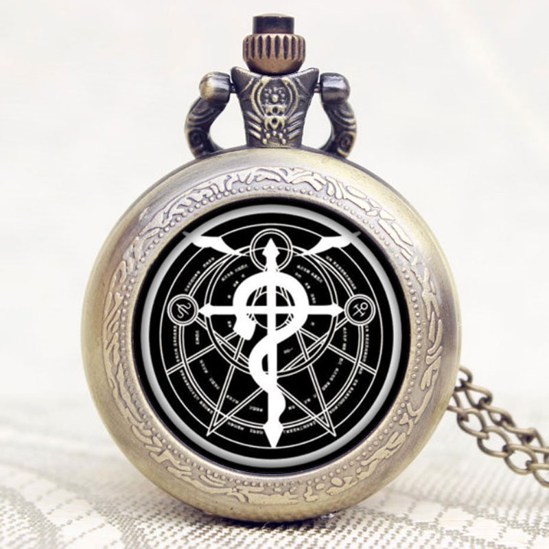 Janpan Anime Cosplay Fullmetal Alchemist Theme Bronze Glass Dome Quartz Pocket Watch With Necklace Chain Gift For Boys antique fullmetal alchemist full metal case bronze pocket watch with chian necklace christmas