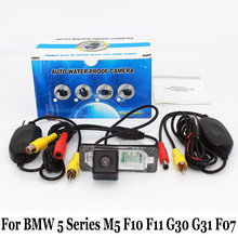 Car Parking Camera For BMW 5 Series M5 F10 F11 G30 G31 / GT F07 / RCA AUX Wire Or Wireless / HD Night Vision Rear View Camera