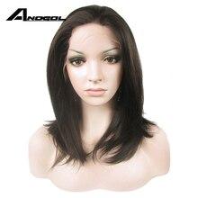 Anogol #2 بني داكن ارتفاع درجة الحرارة الألياف أسود متوسط طول الكتف مستقيم بوب الاصطناعية الدانتيل شعر مستعار أمامي مع جزء مجاني
