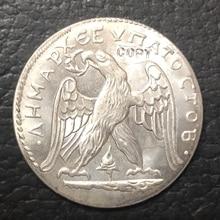 Копия Рима(древний) 209-212 лет шины murex tetradrachm Серебряная монета