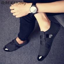 3ebc15b244189 Homem Sapatos de Caminhada verão Casual Masculino Homens Mocassins Condução  Mocassim sapato masculino tênis de lona