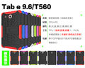 "Hybrid Стенд Футляр Силиконовые Резиновая Броня Case Cover For Samsung Galaxy Tab E 9.6 дюйма T560 T561 9.6 ""таблетка Защитный Case + Подарки"