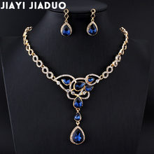Jiayijiaduo India Jewellery Sets Wedding Necklace Sets Gold Color Womens Clothing Accessories Bridal Jewelry Sets Wedding(China)