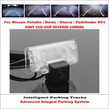 Dynamic Guidance Rear Camera For Nissan Paladin / Roniz Xterra Pathfinder R51 Sylphy G11 Parking Intelligentized