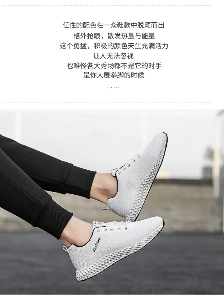 Male Shoes Adult Ons Men Human Race First Layer Winter Sneakers for Men Fashion 2019 Mens Canvas Shoes Sneakers Platform 49
