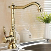 Golden Color Brass Swivel Spout One Hole Handle Kitchen Bar Bathroom Sink Faucet Hot Cold Mixer