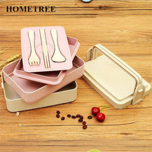HOMETREE New Creative Cartoon Healthy Wheat Three layers Straw Box Lunch Boxes Food Container Dinnerware Lunchbox Cutlery H451