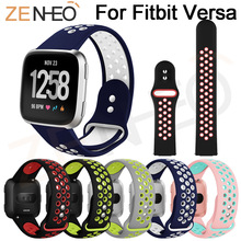Sport watch band For fitbit versa Silicone wrist strap wristband Replacement Bracelet watchband belt For fitbit versa Watch Band недорого