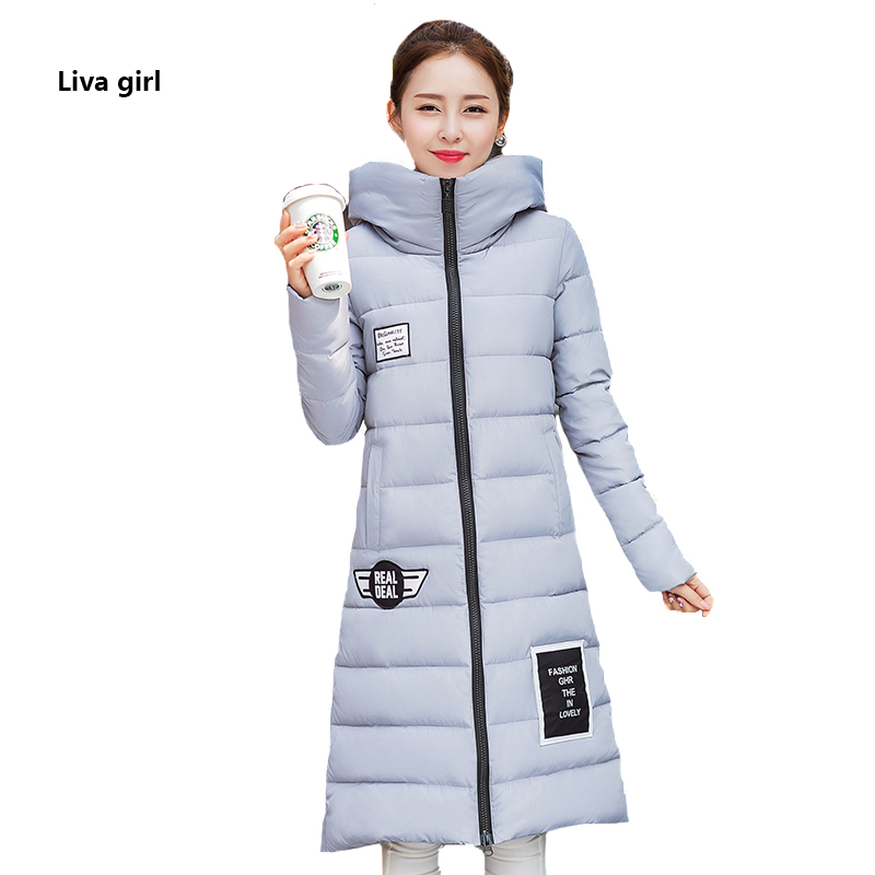 Hooded X-Long jacket For women 2017 Winter Thick Warm Coat Casual Zippers cotton Overcoat female Plus size Solid down parkas plus size winter womens down cotton coats jacket warm thick cotton hooded long parkas for women winter thicker overcoat qh0864