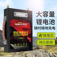 Большой емкости 12 В 5 В USB 75AH/90AH/110AH/130AH/150AH/170AH литиевых ионный Литий полимерный батареи для наружного/аварийной ситуации Мощность банк