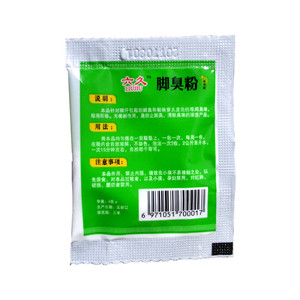 Image 3 - 10 Bags Fungal Infections Foot Bath Powder Feet Care Athletes Foot Foot Odor Sweat Itching Peeling Beriberi Tinea Pedis