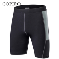 Copiro Compression Athletic Shorts Running Tights Men Basket Ball Fitness Yoga Clothing Gym Bermudas Masculina Hardloopshorts