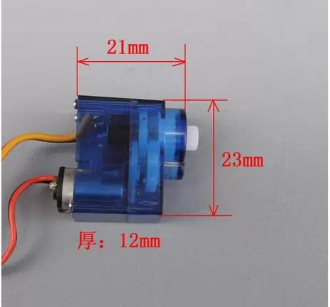 Free Shipping! Mini Servo motor potentiometerFree Shipping! Mini Servo motor potentiometer