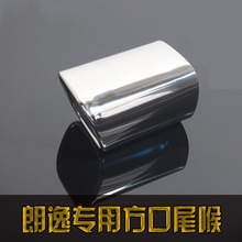 Automobile Exhaust Tip Tail Pipe Muffler for Lavida