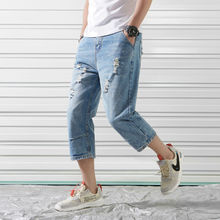 Summer Hole Mens Pants Jeans Calf-Length Large Size Blue 28-36