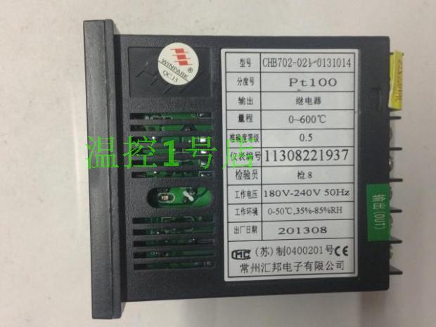 ФОТО CHB702 smart thermostat temperature controller CHB702-021-0131014 Huibang
