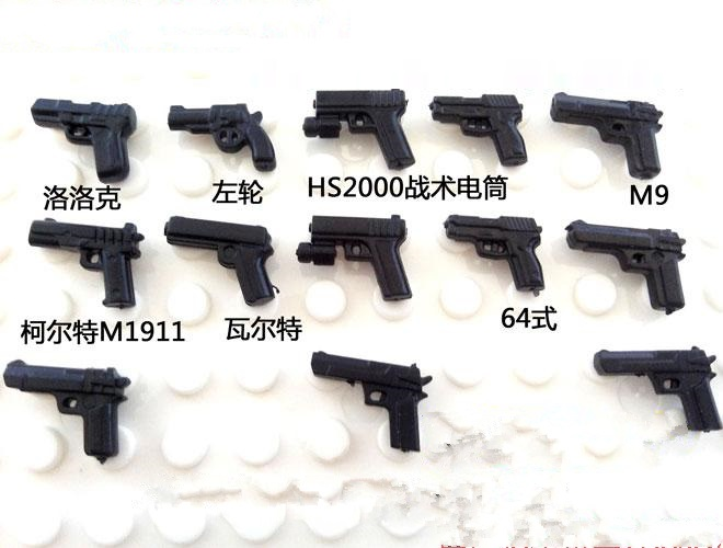 13PCS Pistol Series Set Military Swat Police Weapon Accessories Playmobil City Mini Figures Parts Original Blocks Toy & Hobbies