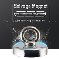 Super powerful D60mm salvage magnets 110kg deep sea fishing magnet pot magnet