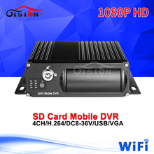 1080P AHD WIFI Mobile Dvr Free Shipping 4CH H.264 High Definition Video Player Blackbox 256G SD Mdvr For Bus Truck Boat Farm
