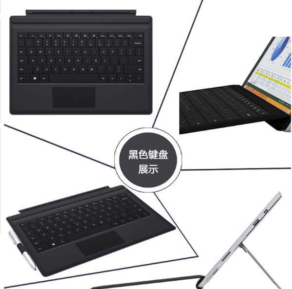 New Fashion Original Physical Keyboard Station Official Stand Type Cover Case For Microsoft Surface Pro 3 Pro3 12 Tablet PC new detachable official removable original metal keyboard station stand case cover for samsung ativ smart pc 700t 700t1c xe700t