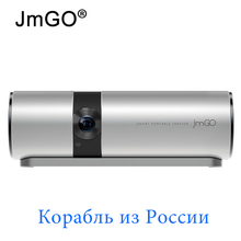 JmGO P2 View Portable Projector 3D Full HD 1080P Smart Cinema 180″ Hi-Fi Bluetooth DLP Beamer Android OS WIFI 15600mAh battery
