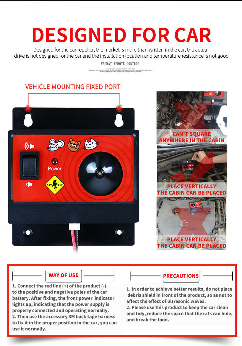 Mouse repeller car engine compartment anti-rat bag ultrasonic mousetrap  rodent artifact drowning mouse car special