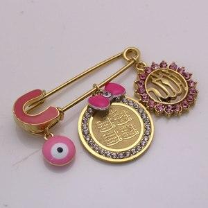 Image 5 - Broche de acero inoxidable del Corán cuatro Qul suras, musulmán, rosa, turco, mal de ojo, bebé