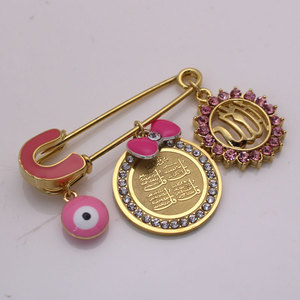 Image 5 - Koran four Qul suras Allah Stainless steel brooch islam muslim pink turkish evil eye baby pin