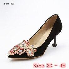 High Heels Women Pumps High Heel Shoes Stiletto Woman Party Shoes Kitten Heels Small Plus Size 32 33 -40 41 42 43 44 45 46 47 48