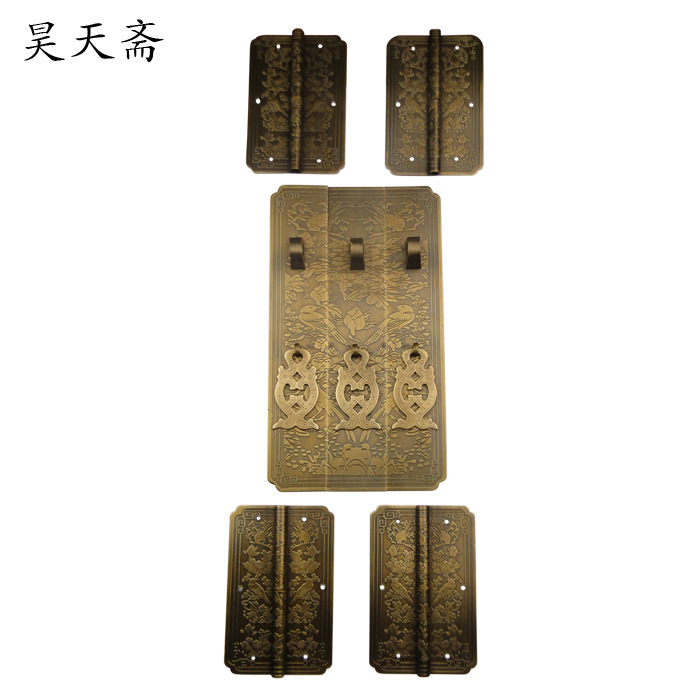 [Haotian vegetarian] bronze wardrobe door handle kit Chinese antique bookcase cabinet large bird section new antique boutique drawer bookcase wardrobe door art cabinet handle solid brass l 148mm