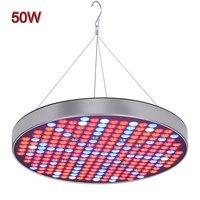 LED Grow Phyto Lamp Full Spectrum 50W LED Grow Lights Hanging Kit 250 LEDs For Seedlings Indoor Hydroponics AC 110v 220V