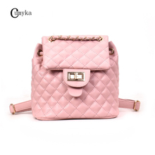 CUMYKA Classic Chain Backpack Fashion Mini Shoulder Bag For Women 2019 New Simple Small Soft Leather PU Lady Bags