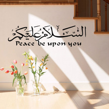 Muslim Wall Art Decal Arabic Text Vinyl Removable Sticker Islamic Home Decorations Black Waterproof  A9-023