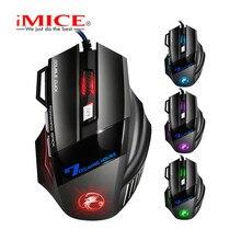IMICE профессиональная Проводная игровая мышь X7 7 Кнопка 3200 dpi светодиодный оптический USB компьютерная мышь геймер мышь игровая мышь Бесшумная Mause PC
