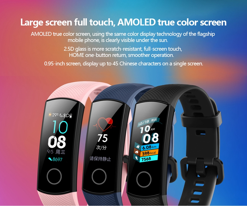 "Original Huawei Honor Band 4 Smart Bracelet 0.95"" OLED Touch Screen Waterproof Fitness Tracker bracelet Heart Rate Sleep Monitor 4"