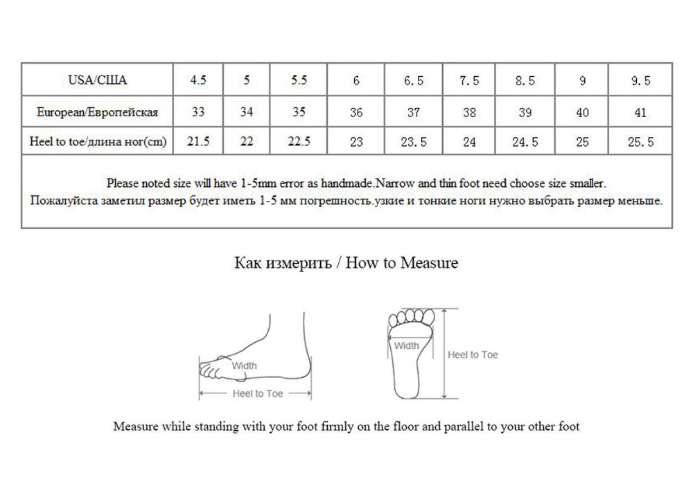 how to measure 33-41
