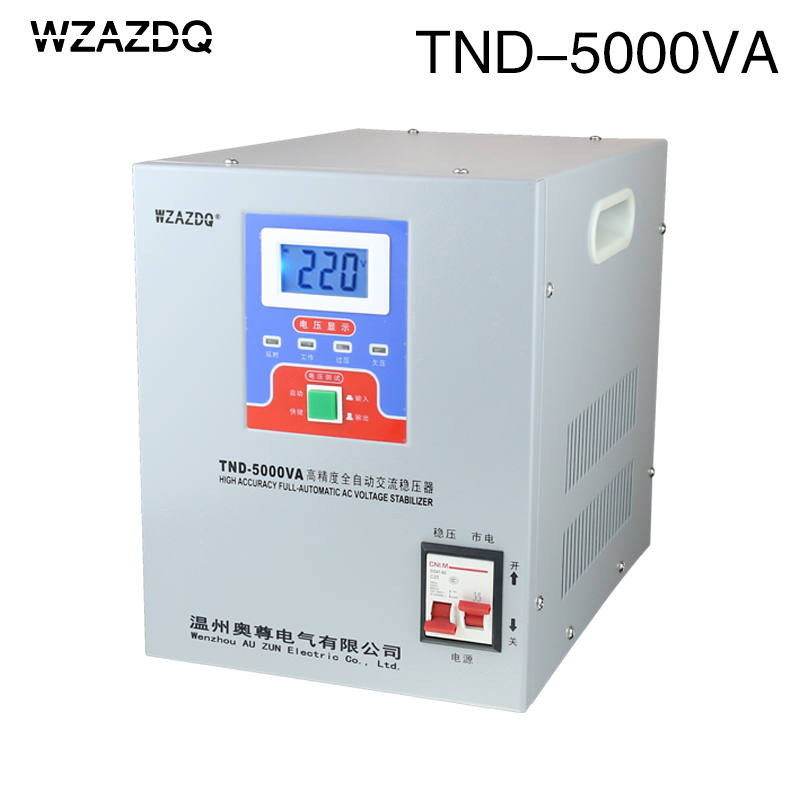 Single-phase household TND-5KVA automatic voltage regulator 5KW computer 220V refrigerator voltage stabilizer power digital display 3kw automatic voltage stabilizer 3000w computer 220v refrigerator vvoltage stabilizer single phase
