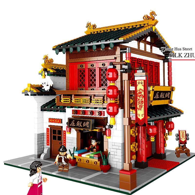 DHL XB01001 Chinese Building Series The Chinese Silk and Satin Store Set Building Blocks Bricks Kids